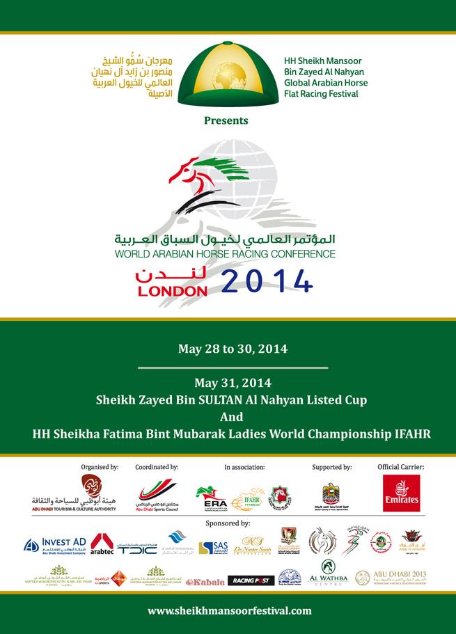 world-arabian-race-2014